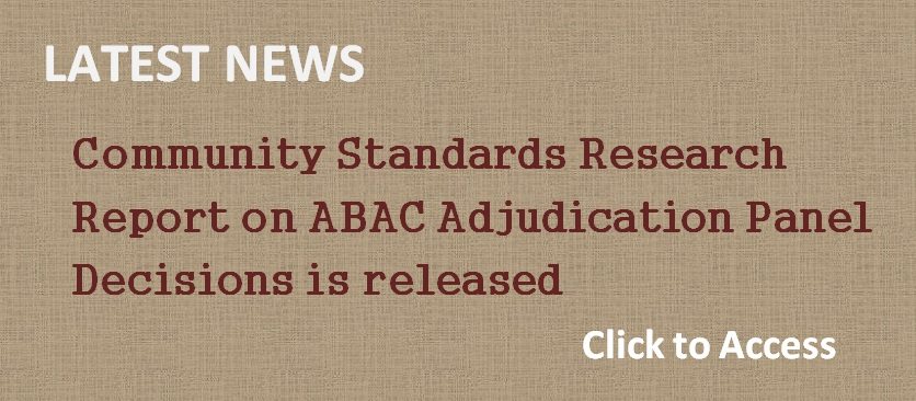 slide-6a-community-standards-report